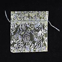 Мешочек  органза  (100 шт)