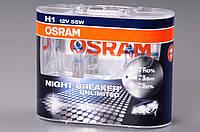 Лампа Н1 12v 55wt OSRAM Night Breaker + 110% 2 шт. под оригигал