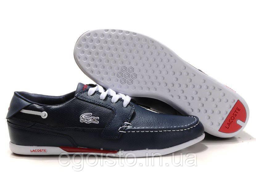 Мокасины мужские Lacoste Dreyfus Blue (лакост) синие - Интернет-магазин  брендовой обуви