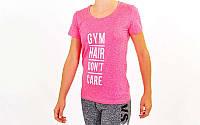Компрессионная женская футболка UNDER ARMOUR (1742-2)розовая