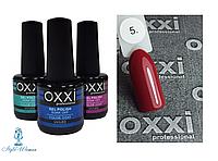 Гель лак OXXI Professional №5