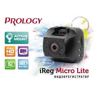 Видеорегистратор Prology iREG MICRO LITE, фото 2