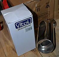 Насадка на глушитель VITOL НГ - 0268 d=2.5