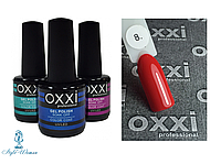 Гель лак OXXI Professional №8