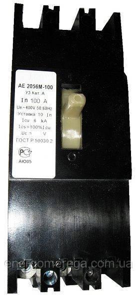 Выключатель автоматический АЕ 2056 80А-100А