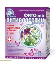 Фиточай №53 «фито антиаллергин (от аллергии)»