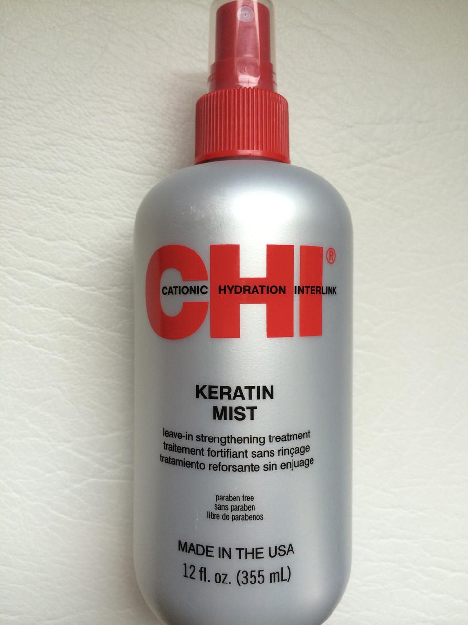 Жидкий кератин CHI для поврежденных, пористых волос