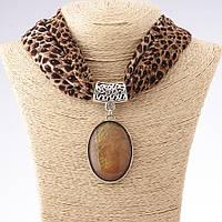 """Ожерелье из ткани принт """"леопард"""" с Медальоном из опала (имитация) L-50-54см"""