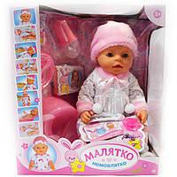 Пупс Малятко Немовлятко зимняя одежда