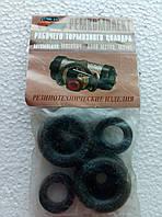 Ремкомплект рабочего тормозного цилиндра 2140 , 2141