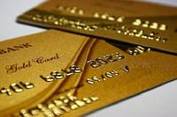 Пластиковые карты из золотого  или серебряного пластика
