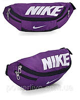 Сумка Nike (фиолетовая)