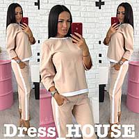 Женский повседневный костюм в расцветках a-t51042