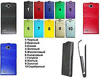Чехол Ultra (флип) для LG K10 Power