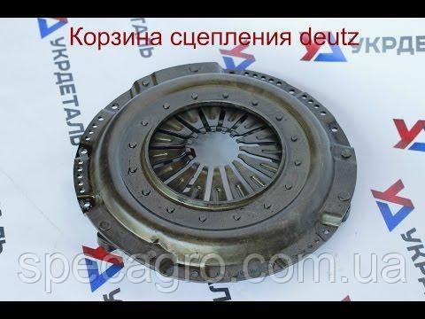 Кошик зчеплення (розчеплення) Deutz МТЗ, Д-260, Т-150 пелюсткова
