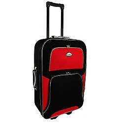 Дорожная сумка RGL L 55x40x20