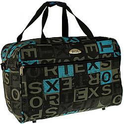 Дорожная сумка RGL 35 л