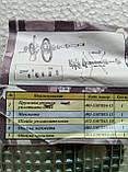 Ремкомплект водяного насоса Москвич , фото 2