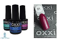 Гель лак OXXI Professional №21