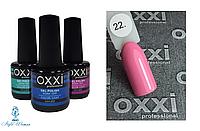 Гель лак OXXI Professional №22