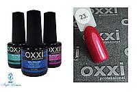 Гель лак OXXI Professional №23