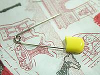 Английская булавка декоративная желтая (5,3 см)