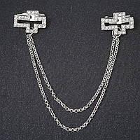 """Брошь для кардиганов Крестики цвет металла """"серебро"""" цепочка 10 см"""