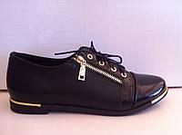 Туфли женские кожа натуральная оксфорды код 693