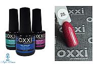 Гель лак OXXI Professional №25