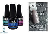 Гель лак OXXI Professional №27