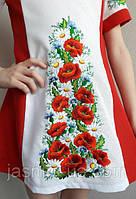 Предлагаем купить вышитые платья недорого - будь-те на пике популярности!
