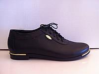 Туфли женские оксфорды кожа натуральная код 724