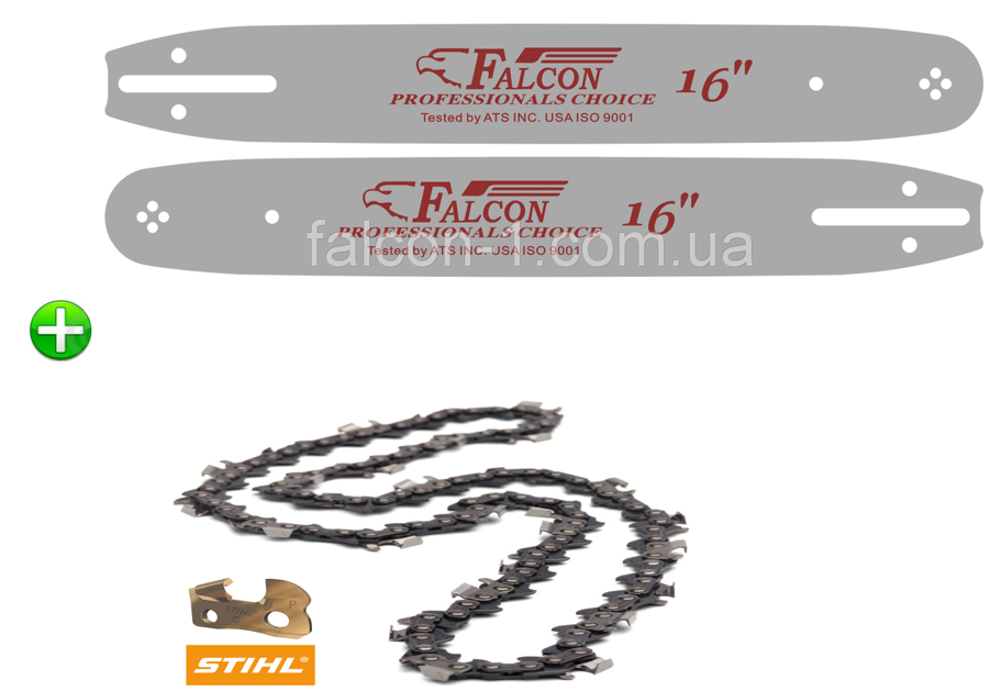 Шина + цепь Stihl (оригинал) для бензопил Stihl MS 180, MS 230, MS 250 , паз 1.3 мм, шаг 3/8, 55 зв.