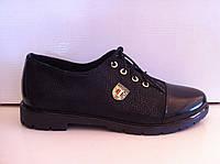 Женские закрытые туфли натуральная кожа код 731