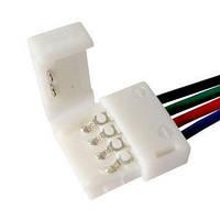 Коннектор для светодиодной ленты RGB (коннектор для лед ленты RGB)на 10мм 4 зажима 1pin 15см,Biom