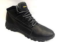 Ботинки мужские Demax зимние кожа натуральная большие размеры 0458УКМ