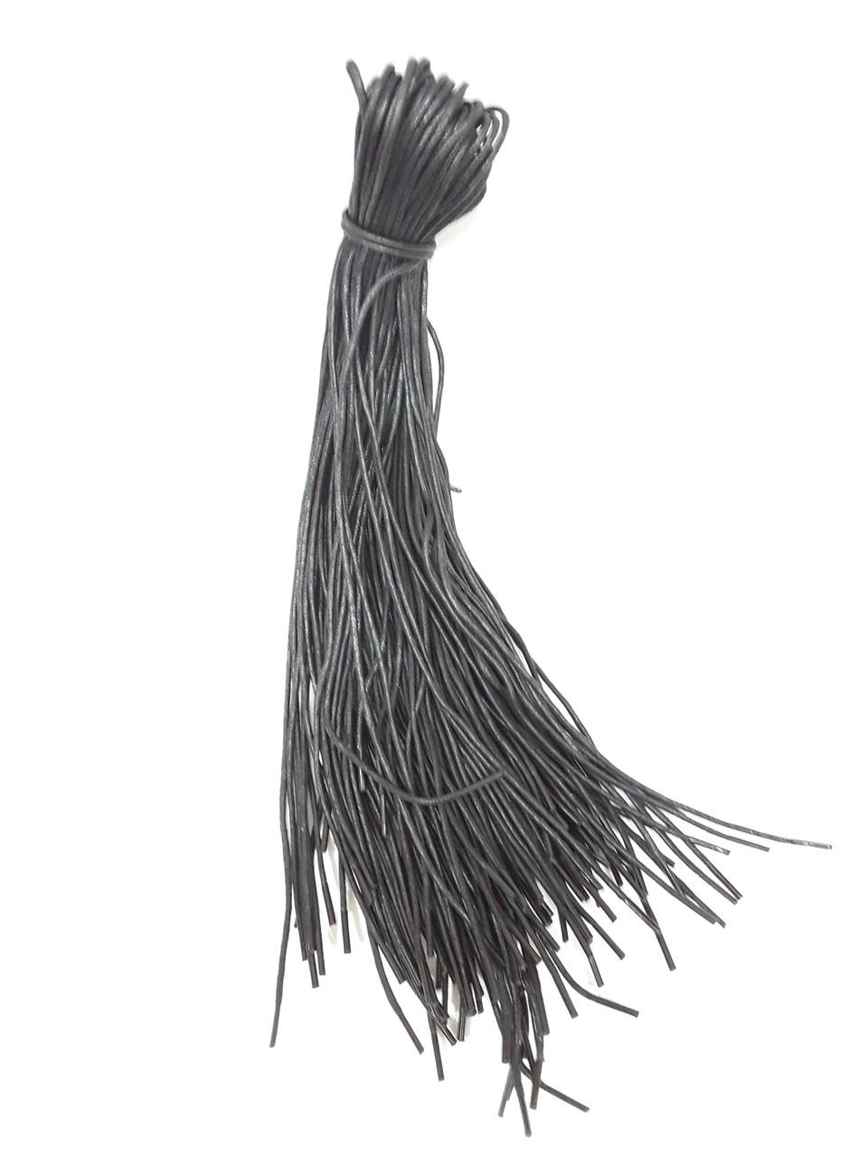 Шнурки для обуви с пропиткой Черные 1.50м