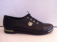 Женские туфли - оксфорды из натуральной кожи код 799