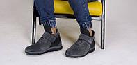 Ботинки мужские демисезонные замша натуральная высокие 0459УКМ