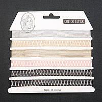 Чокер набор 6 шт.  сеточка разноцветная