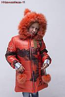 Зимняя курточка на девочку.
