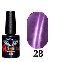 """№28 Гель-лак """"кошачий глаз""""11мл темно-фиолетовый"""