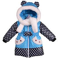 Зимнее пальто для девочки Мурлыка на 1-4 года (1-9лет