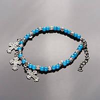 Браслет детский  Крестики голубые бусины 18-24см