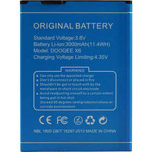 Аккумулятор для Doogee X6 3000mAh