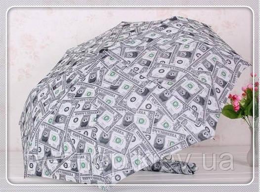 "Зонт"" Доллары"" Happy umbrella"