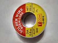 Припой оловянно-свинцовый ПОС-60, диаметр 0,8мм,катушка 100гр.