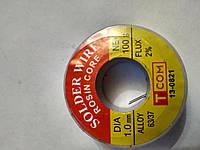 Припой оловянно-свинцовый ПОС-63, диаметр 1мм,катушка 100гр.