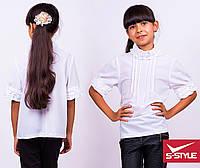 Школьная блузка с мелкими воланами на рукавах и воротнике