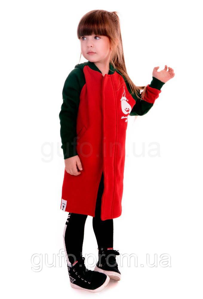 Детское пальто-кардиган на молнии Manan - Бутик брендовой одежды Gufo в Киеве